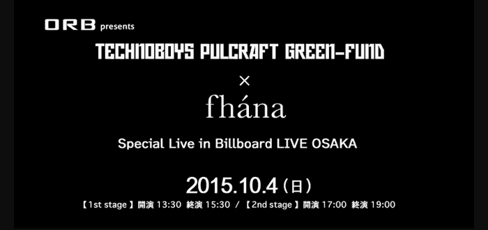 ORB presents TECHNOBOYS PULCRAFT GREEN-FUND × fhána Special Live in Billboard LIVE OSAKA