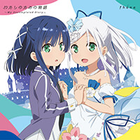 My_Uncompleted_Story_anime_jkt200x200.jpg